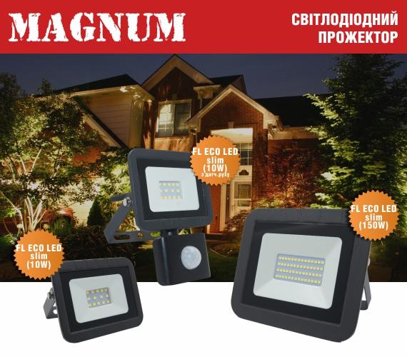 Cветодиодные прожекторы Magnum FL ECO LED slim