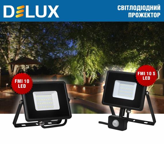 Новинки! Светодиодные прожекторы Delux FMI 10LED и  FMI 10S LED